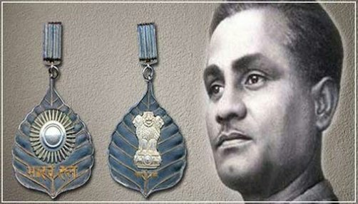 Major Dhyan Chand